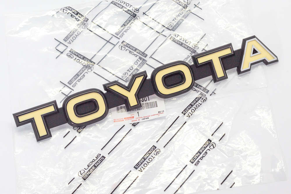 75321-90301 - PLATE ASSY, FRONT PANEL | Toyota / Lexus - genuine parts