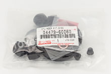 TOYOTA - genuine parts 04479-60060